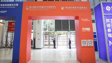 中正锅炉精彩亮相第五届中国(上海)国际干燥技术设备展览会