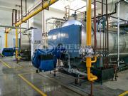 乌鲁木齐铁路局哈密机务段10吨WNS系列燃气蒸汽锅炉改造工程