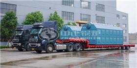 中正SZL系列链条炉性能优异 助力中国企业海外生产基地的建设