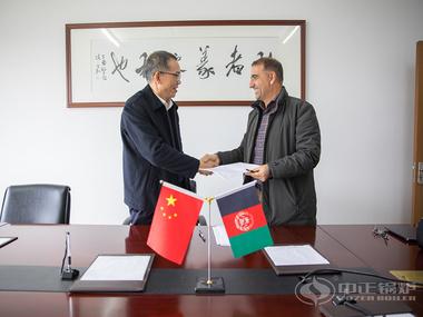 中正锅炉与阿富汗纸制品行业巨头签订合作协议