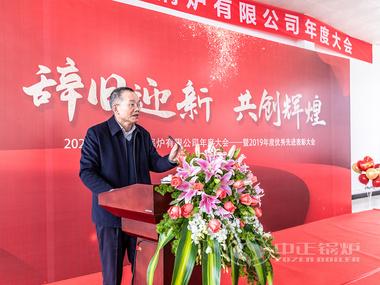 乐虎游戏官网召开2020年度大会