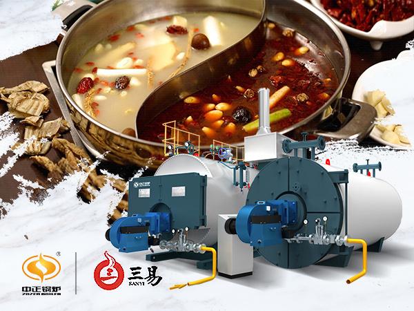 中正锅炉与三易食品达成友好合作关系