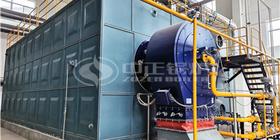 中正燃气热水锅炉EPC项目 实现陕西省黄陵县75%居民的清洁采暖