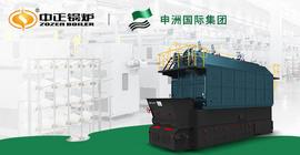 亚博app下载安装锅炉为申洲针织提供蒸汽热源支持 携手在全球竞争中占据有利位置