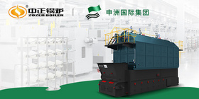鸭脖娱乐官网锅炉为申洲针织提供蒸汽热源支持 携手在全球竞争中占据有利位置