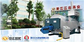 低氮排放无压力 亚博登录官方网站燃气锅炉为江北药业实现经济与环境效益的统一