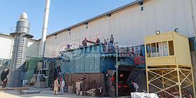 高质完成安装任务 鸭脖娱乐网页版锅炉在阿富汗蒸汽锅炉项目正式供汽使用