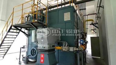 运行于中化集团湖南郴州弘源化工的20吨SZS系列冷凝式燃气蒸汽锅炉
