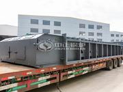 中国轻工业长沙工程15吨SZL系列燃煤链条炉排水管蒸汽锅炉项目