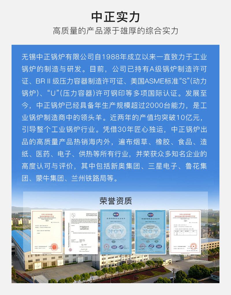 亚博app下载安装锅炉产品详情锅炉亚博app下载安装实力