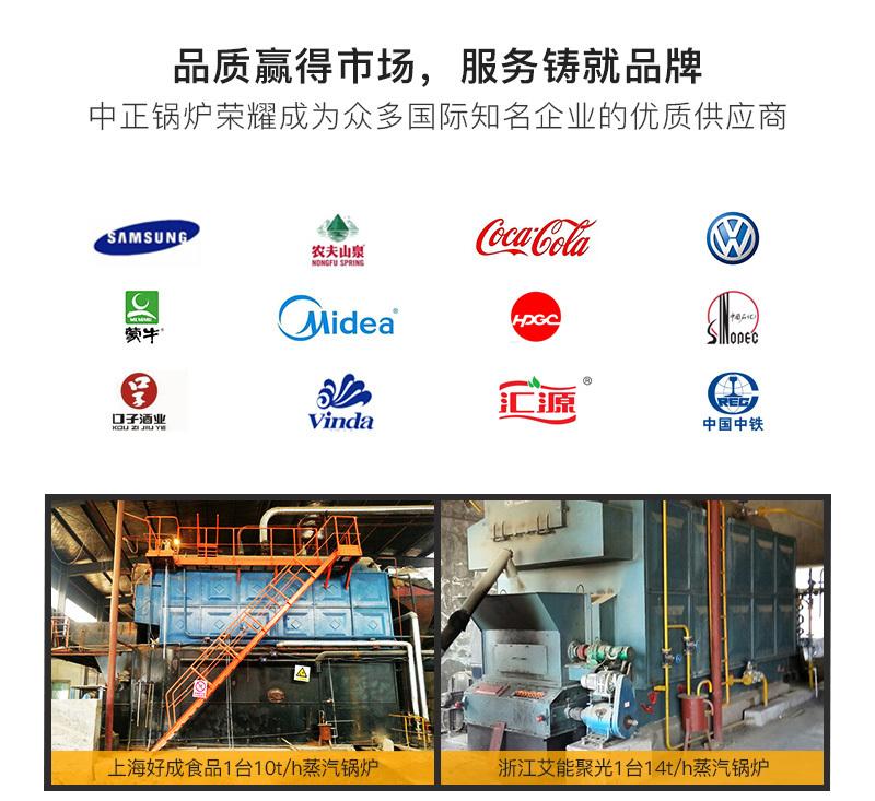 亚博app下载安装锅炉产品详情锅炉亚博app下载安装品牌