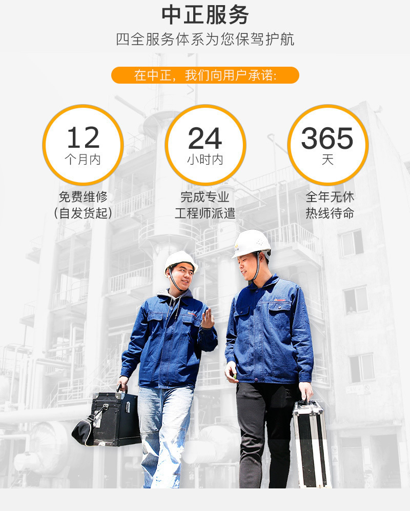 亚博app下载安装锅炉产品详情亚博app下载安装服务