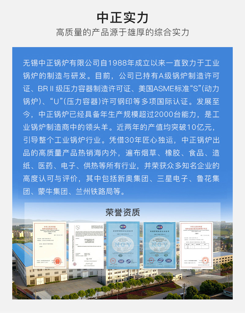 亚博登录官方网站锅炉产品详情锅炉亚博登录官方网站实力