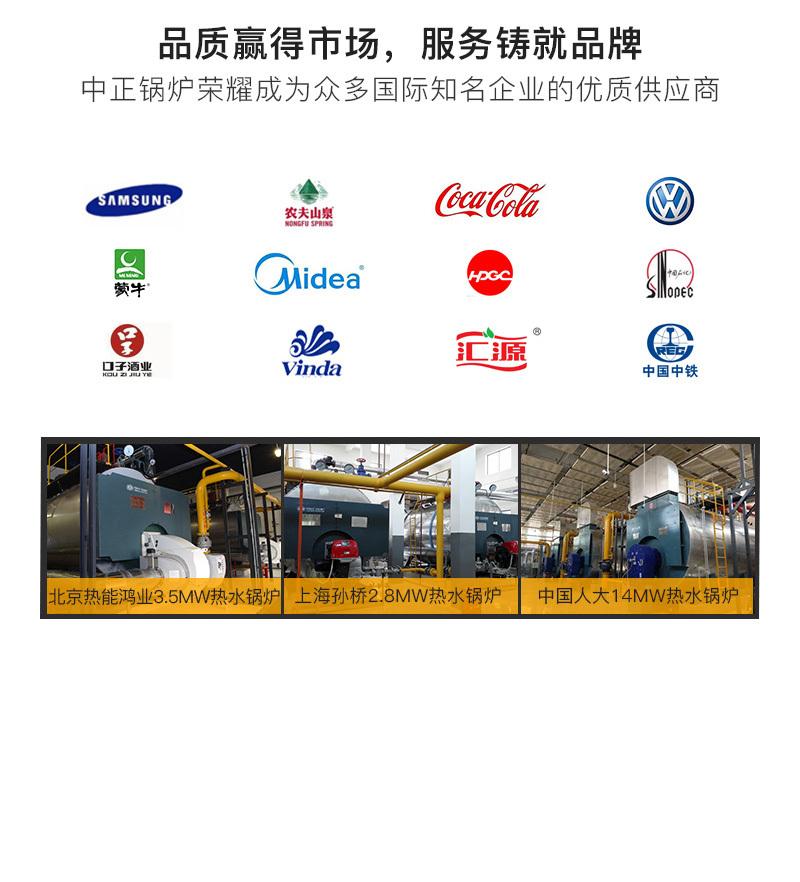 亚博登录官方网站锅炉产品详情锅炉亚博登录官方网站品牌